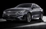 Kia Optima 2018: рассекречена внешность седана