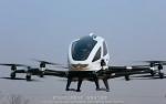 В Сети показали китайское дрон-такси Ehang