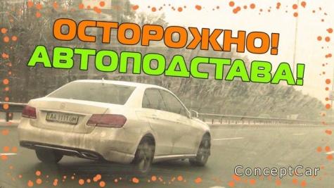 Верховний суд Украины удовлетворяет иски украинских водителей