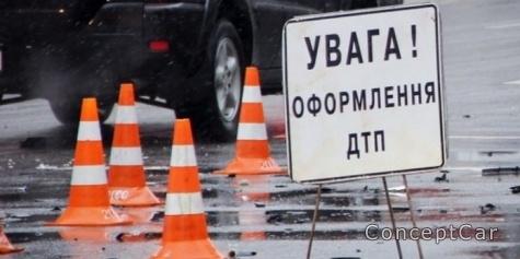 Увага : змінюються правила оформлення ДТП !!!
